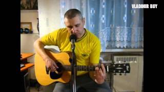 �������� ���� Вязаный жакет - песня под гитару ������