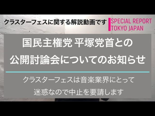 8/20 新着動画
