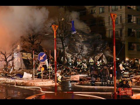 الشرطة اليابانية تحقق في انفجار بمبنى أسفر عن 42 جريحا  - نشر قبل 23 دقيقة
