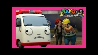 Tayo Rescue Team Song l Alice the Ambulance, Help me l Tayo Sing Along Special l Brave Cars