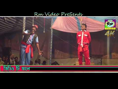 New Adhir Mondal Bangla Comedy 2020 !! নিউ অধীর মন্ডল বাংলা কমেডি 2021 !! 4 K