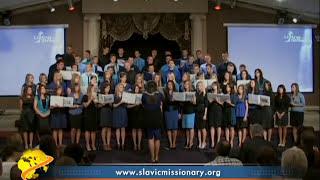 SMBS Choir 2011 - Ты святой господь