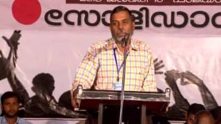 DT Ramarishnan solidarity youth movement kerala fascism campaign on 15 January to February 15,2016