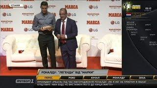 Футбол NEWS від 30.07.2019 (10:00) | Новачки Дніпро-1, нагорода для Роналду