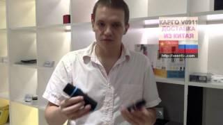видео Караоке-система AST-250 профессиональная купить в Москве, цена