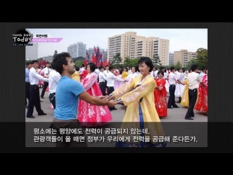 Tourism to North Korea [NorthKoreaToday(feat.Casey & Yeonmi)]#1