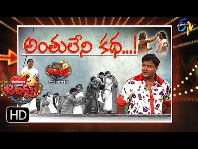 Jabardasth | 20th September 2018 | Full Episode | ETV Telugu