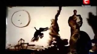 видео Песочное шоу