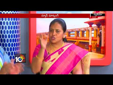 News Morning | Why Government Not Responding on Agri Gold Issue | 10TV