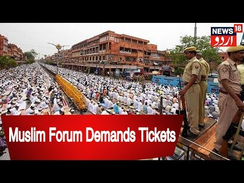 Rajasthan state Muslim forum demands election tickets from 'secular parties'