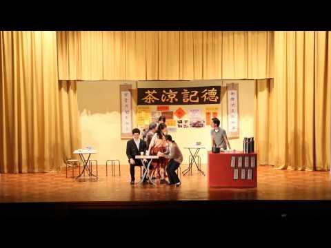 願我再次緊握這顆明珠 - Lee Shau Kee Hall Drama 2014