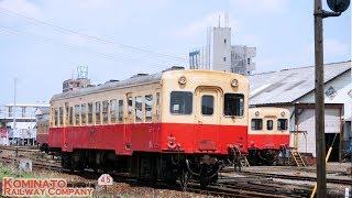 【小湊鉄道 五井駅】気動車の警笛とエンジンを楽しむ DB4形 キハ200形  SL保村車両の見学