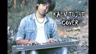 Download Hindi Video Songs - Kaun Tujhe Palak Muchhal Luyck Lucky version