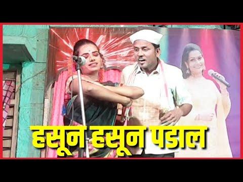 हसून हसून पडाल - मजेशीर लव्हस्टोरी   Hasyasamrat Fame Raju Comedy, Orcheshtra Dhamaka 2019