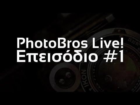 PhotoBros Live! #1 - (23-11-2016)