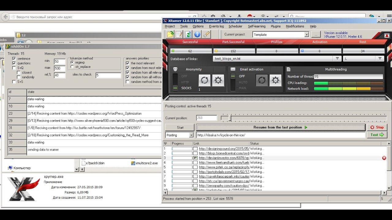 Что такое xrumer 7, 09 elite раскрутка сайта в Балаково