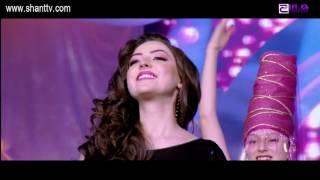 Amanor Shantum 2016 2017 Yeva Yeganyan