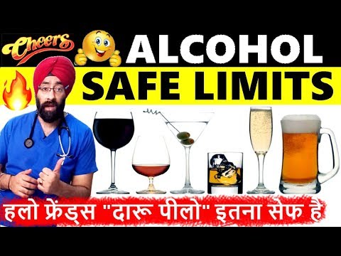 Official! ALCOHOL SAFE LIMITS  | WINE IS HEART HEALTHY? | 100% SCIENCE | Dr.Education