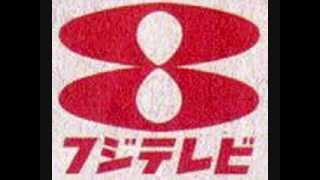 ①:昭和34年開局~昭和60年10月まで ②:指揮・フレデリックフェネル 演奏...