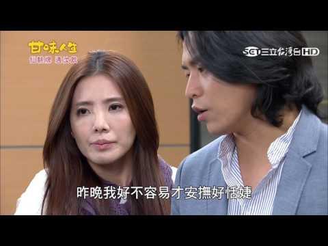 【1080P】甘味人生384【全】