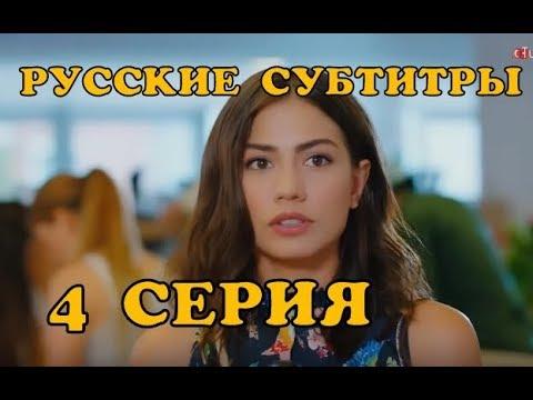 Ранняя пташка 4 серия - русские субтитры