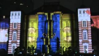Tokyo Station Light Show