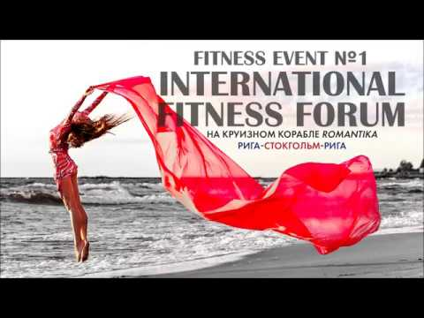 Fitness Forum 2017