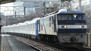 東京メトロ17000系(17104F)甲種輸送 EF210-901号機牽引 東海道本線静岡通過