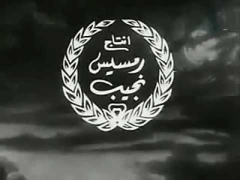عبد الحليم حافظ - ملحمة ادهم الشرقاوي