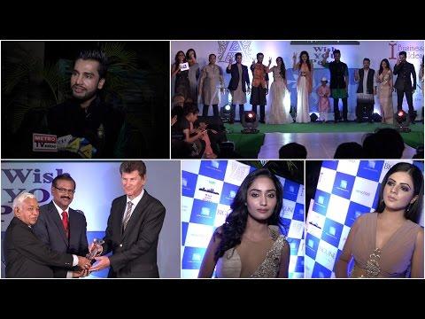 UNCUT - Global Peace Initiative Peace Awards 2016