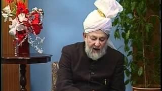 Urdu Tarjamatul Quran Class #94, Surah Al-Araaf v. 158-182, Islam Ahmadiyyat
