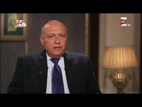 كل يوم - سامح شكري يوضح حقيقة وعد قطر لإسرائيل بشأن المسجد الأقصي  - 01:20-2017 / 10 / 16