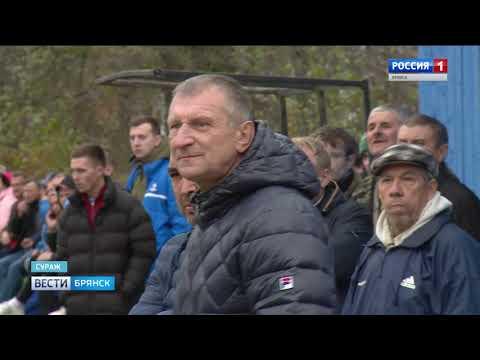 """Суражский """"Пролетарий""""  не смог победить сборную Трубчевска"""
