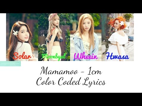 Mamamoo - 1cm - Color Coded Lyrics