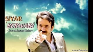 Şiyar Berwari - Dawat Segawi Halay [Admin:İBRAHİM]