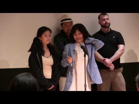 2017 CUNY Asian American Film Festival - Award Ceremony