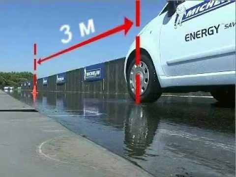 Michelin Energy Saver - Торможение(тест)