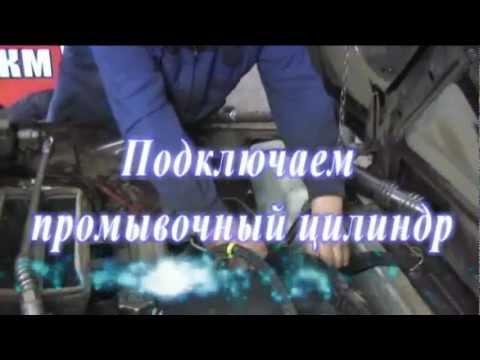 Без склеек: Тест с колпачками 5-минутной промывки двигателя LAVR .