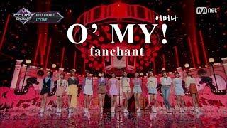 (ROM/ENG) IZ*ONE  O' My! Lyrics + FANCHANT