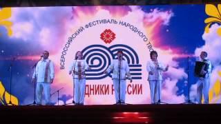 Гала концерт Всероссийского фестиваля Родники России Ансамбль Лада