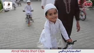 Bicycle Gift For Kids | متکلم اسلام کی جانب سے بچوں کو سائیکلوں کا تحفہ