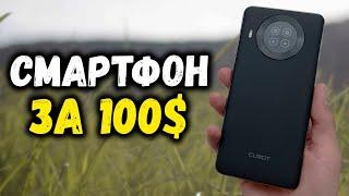 Смартфон за 100$ (7000 рублей) с AliExpress - Cubot Note 20