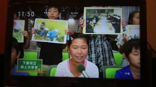 NHK水戸放送『いばっチャオ』学校紹介.