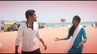 Samayam - New Tamil Short Film 2017