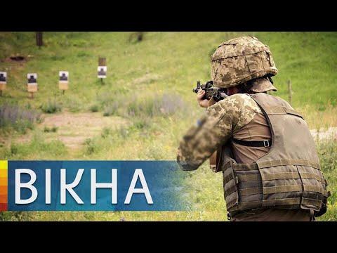 Предатели? Истории украинских