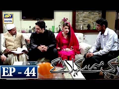 Kab Mere Kehlaoge - Episode 44 - 12th March 2018 - ARY Digital Drama