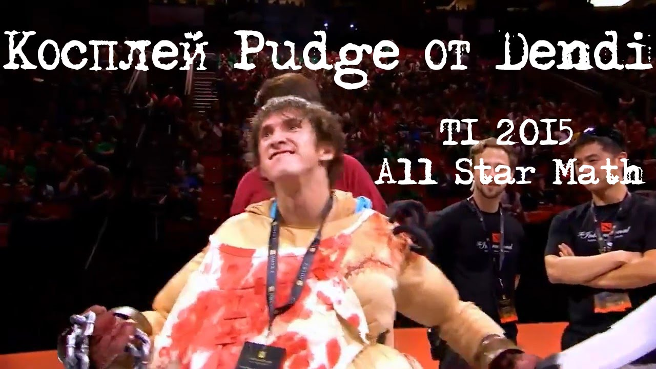 Косплей Pudge от Dendi на All Star Match TI 2015 | Dendi Pudge in All Star Match