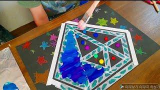 미술놀이, 우주 보석 그리기, 美術遊び,宇宙,宝石を描く