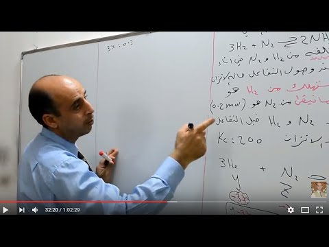 دورة الكيمياء : حساب انتروبي التغيرات الفيزيائية وعلاقة تروتن/الفصل الاول/ج4/الاستاذ محمد محروس