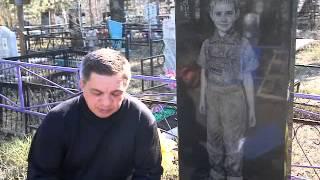 В Тольятти погиб ребенок при строительстве детского спортивного комплекса!!!(В 2005 году в Тольятти при строительсве спортивного комплекса ГРАНИТ в траншее под водопровод во дворе жилог..., 2015-04-15T08:11:32.000Z)